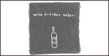 wine kitchen sabori